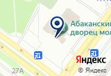«Арабеск, студия восточного танца» на Яндекс карте