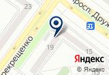 «Торговая компания женского фабричного трикотажа» на Яндекс карте