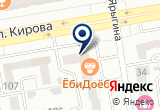 «Власта Инвест Дом» на Яндекс карте