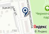 «Оптовая компания, ИП Сергеева Н.Е.» на Яндекс карте
