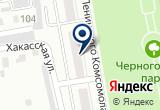 «Радиомагазин» на Яндекс карте