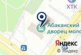 «Free Move» на Яндекс карте