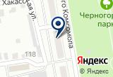 «АвтоShop19, магазин автозапчастей» на Яндекс карте