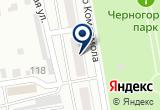 «Бордо, ателье» на Яндекс карте