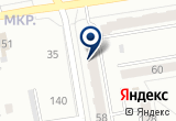 «Слайдер, сервисный центр» на Яндекс карте