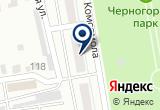 «Курьер Сервис Абакан, курьерская служба» на Яндекс карте