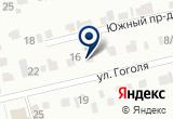 «Магазин ритуальных принадлежностей, ИП Зверев С.А.» на Яндекс карте