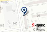 «Базис, торговая компания» на Яндекс карте