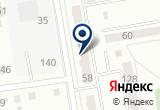 «Золотая нить, салон-ателье» на Яндекс карте
