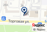 «АлВар, ООО, монтажная компания» на Яндекс карте
