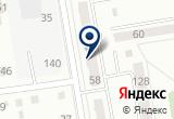 «Территория успеха, ООО, салон красоты» на Яндекс карте