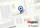 «Мировые судьи г. Абакана» на Яндекс карте