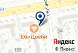 «Квартирное бюро, ИП Шушурихин С.В.» на Яндекс карте