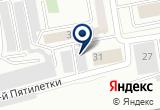 «Почтовое отделение №6» на Яндекс карте