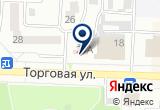 «Оидис, аптека» на Яндекс карте