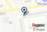 «ДЮСШ по спортивному туризму» на Яндекс карте