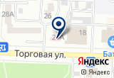 «АлВар» на Яндекс карте