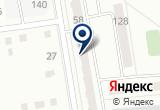 «ТуваЭкоТур, база отдыха» на Яндекс карте