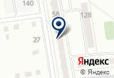 «ДиЛор, туроператор» на Яндекс карте