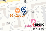 «Снежный Барс, офис продаж цифровой и компьютерной техники» на Яндекс карте
