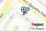 «Центр натяжных потолков» на Яндекс карте