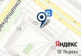 «Ciel Parfum» на Яндекс карте