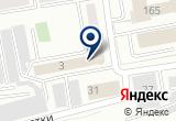 «Министерство сельского хозяйства и продовольствия» на Яндекс карте