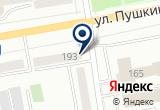 «Сакура, аптека» на Яндекс карте