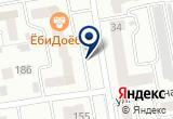 «КРОХАиМАМА, магазин» на Яндекс карте