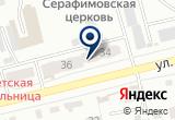 «Рыболов-турист, магазин рыболовных принадлежностей» на Яндекс карте