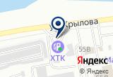 «25 часов, сеть магазинов автотоваров» на Яндекс карте