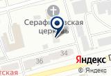 «Комплексная СДЮСШОР Республики Хакасия» на Яндекс карте