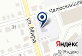 «Незабудка» на Яндекс карте
