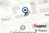 «Борус, транспортная компания» на Яндекс карте