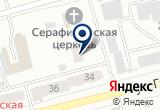 «СШОР им. В.И. Чаркова» на Яндекс карте