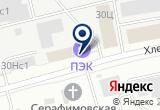 «АМПС, группа компаний» на Яндекс карте