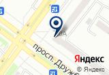 «MIX, дискаунт-центр» на Яндекс карте
