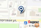 «Позитифф» на Яндекс карте