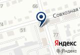 «ДСП 11» на Яндекс карте