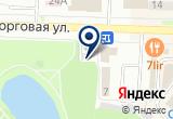 «Автоплюс» на Яндекс карте