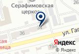 «ПИРАНТ-А ЦПИНТП ЗАО» на Яндекс карте