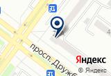 «Сотка Плюс» на Яндекс карте