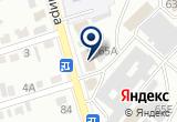 «Абаканский завод каркасного домостроения» на Яндекс карте