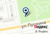 «Джинсовый центр» на Яндекс карте