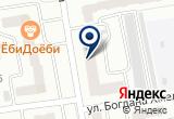 «Георг» на Яндекс карте