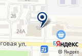 «Абаканский Дата Центр, ООО» на Яндекс карте