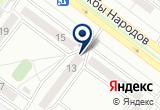 «Ремонтная компания, ИП Сигнаевский А.В.» на Яндекс карте