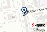 «Элея, парикмахерская» на Яндекс карте