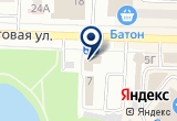 «Кадровик, кадровое агентство» на Яндекс карте