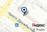 «Теплоком, магазин сантехнического оборудования» на Яндекс карте